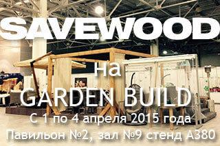 savewood gardenbuild