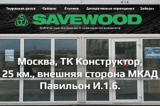 sw-konstruktor-news