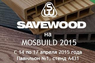 sw-mosbuild2015