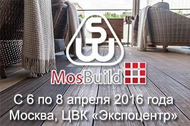 savewood mosbuild