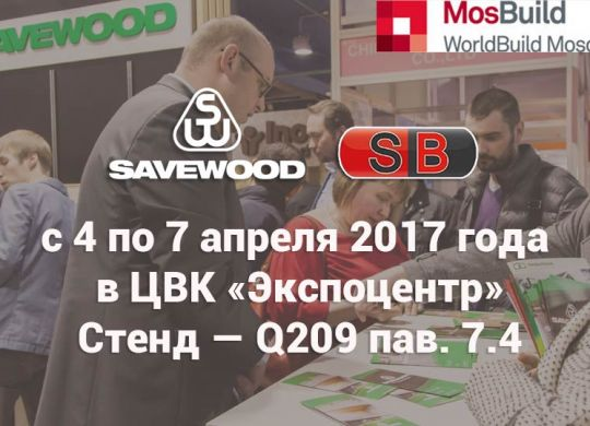 savewood-news-mosbild830x539-29032017
