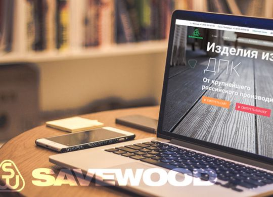 Новый сайт SAVEWOOD.RU
