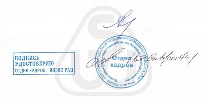 sw-thermo2-signature