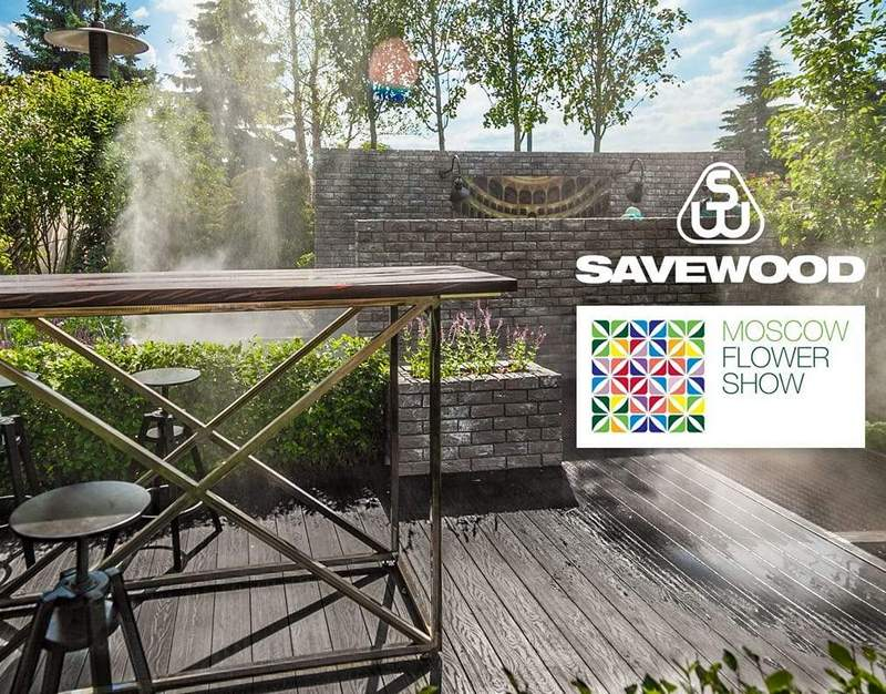 SAVEWOOD на Moscow Flower Show 2018
