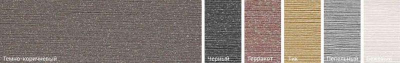 Доска ДПК текстуры