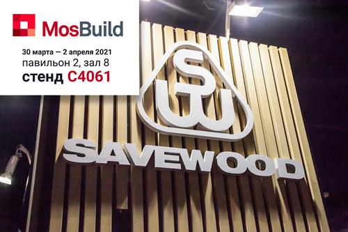 savewood mosbuild 2021